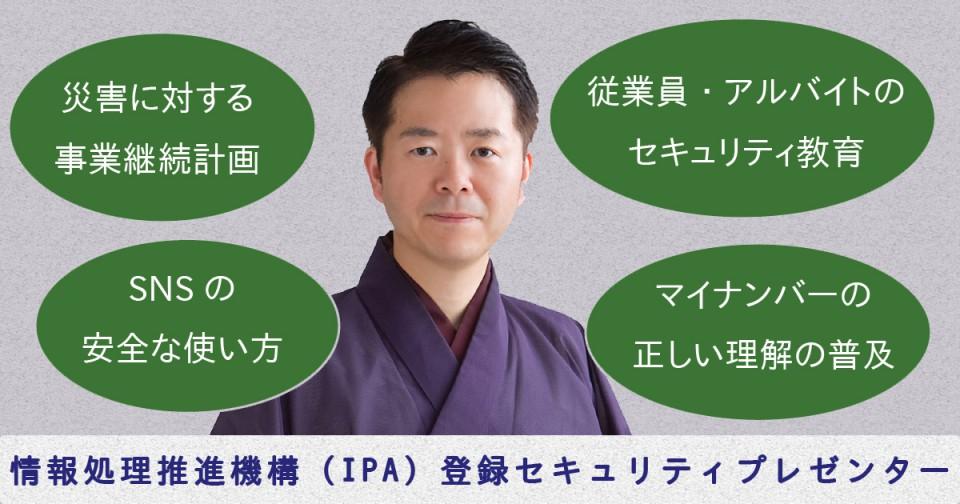 まるおかディジタル株式会社
