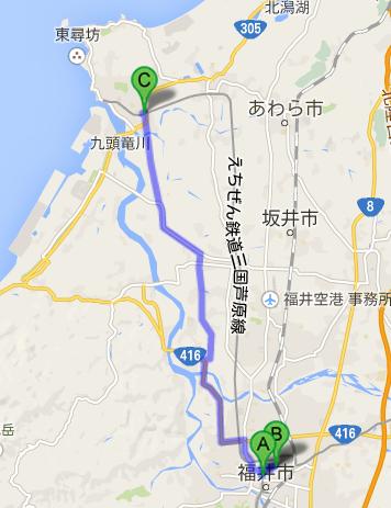 福井県税務署から三國税務署までのマップ