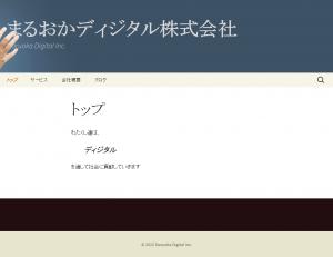 web20150114