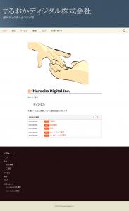 web20150311