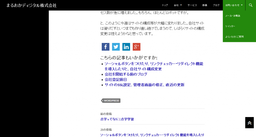 web20150709