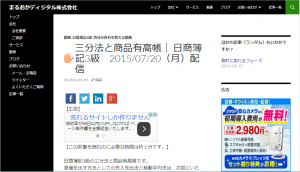 web20150722-1