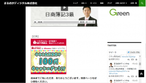 web20150722-2
