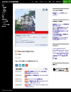 web20151014