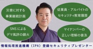 まるおかディジタル株式会社紹介