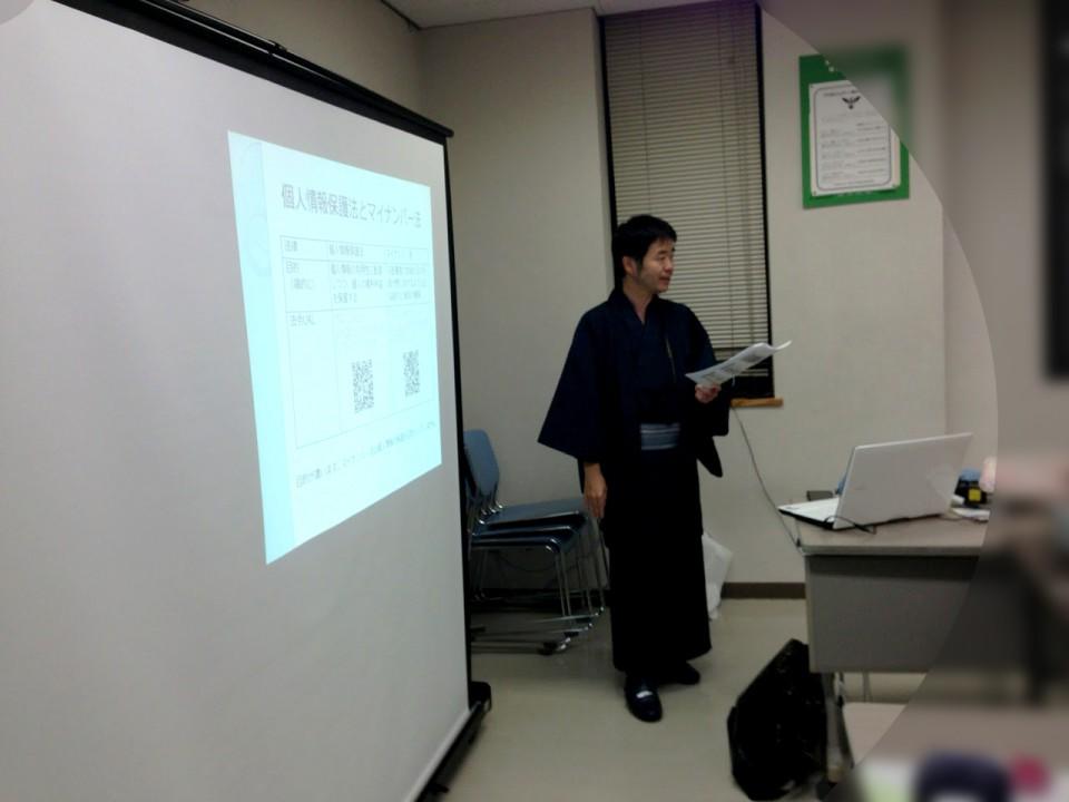 松本公民館でのマイナンバーセミナー2