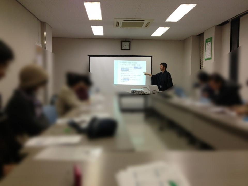 松本公民館でのマイナンバーセミナー1