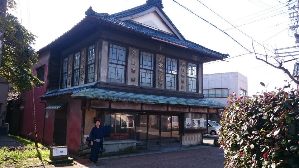 三国湊を着物で散策|第114回 資格試験勉強会 in 熊堂