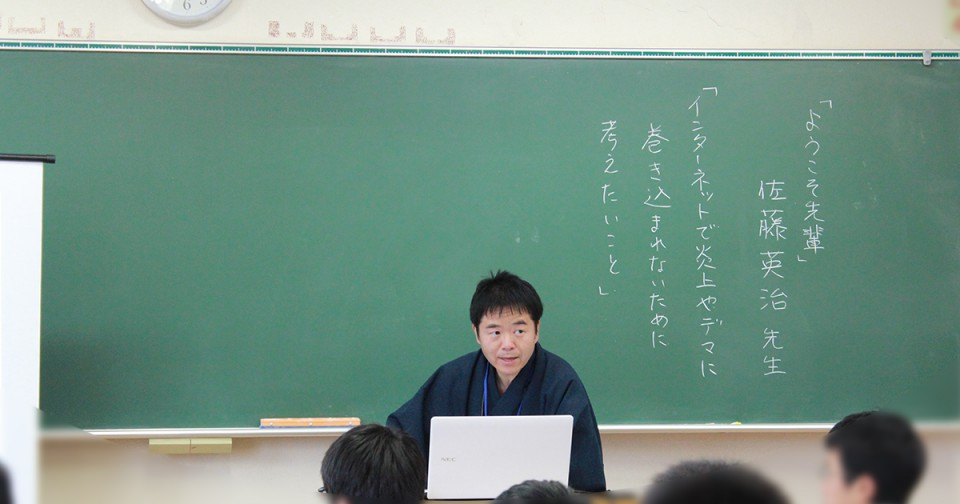 藤島高校での授業20170526