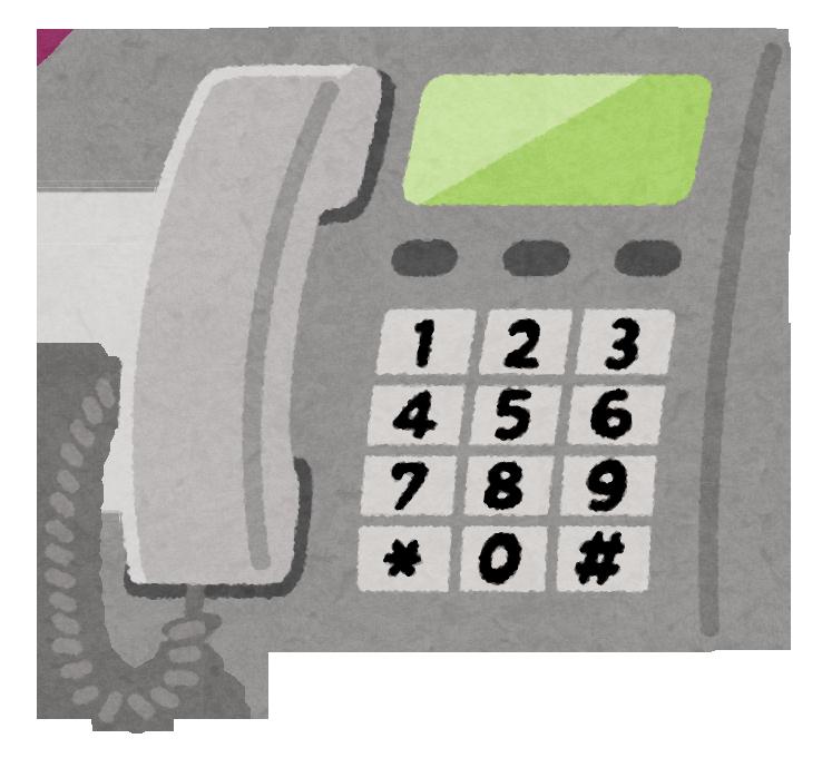 プッシュ回線の電話